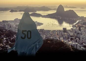 El fantasma del 50 ya esta en Brasil | Foto Puma