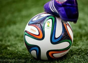 Asi es balón Brazuca | Foto Adidas