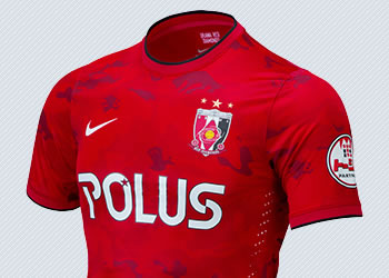 Las camisetas de Urawa Red Diamonds | Foto Nike