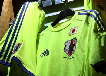 La nueva casaca de Japón | Foto Adidas