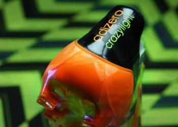 Nuevos adizero f50 Crazylight | Foto Adidas