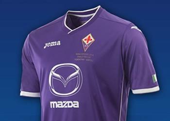 La camiseta de la Fiorentina para la final | Foto Joma