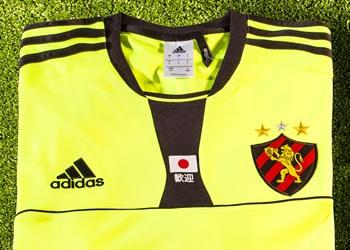 Recife homenaje a Japón | Foto Web Oficial