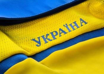 "Atrás aparece ""Ucrania"" en ucraniano | Foto web Dinamo Kiev"