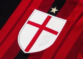 La Cruz de San Jorge con el escudo | Foto Adidas