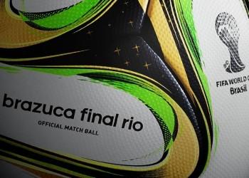 El balón de la final del mundial | Foto Adidas