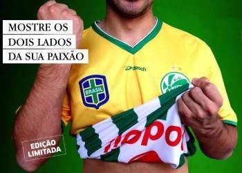 Camiseta reversible Brasil-Juventude | Foto Dresch