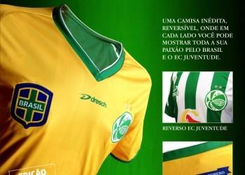 Camiseta reversible Brasil-Juventude | Foto web oficial Juventude