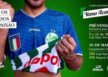 Camiseta reversible Italia-Juventude | Foto Dresch Sport