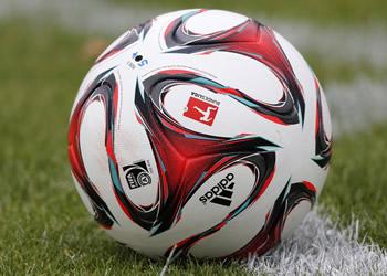 Adidas Torfabrik de la Bundesliga 2014/2015 | Imagen Web Oficial
