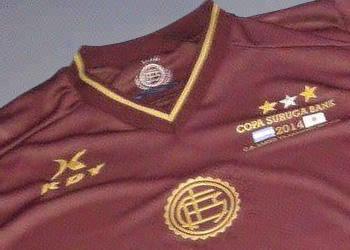 Camiseta de Lanus Copa Suruga Bank | Foto Twitter U2Hernan