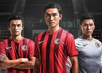 Camiseta titular de Hong Kong | Foto Nike