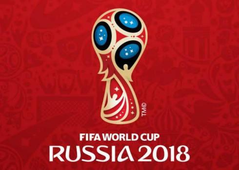 Logo oficial del Mundial Rusia 2018 | Foto FIFA