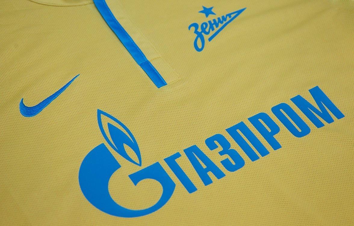 Camiseta Nike de Zenit por el título logrado | Foto tienda oficial