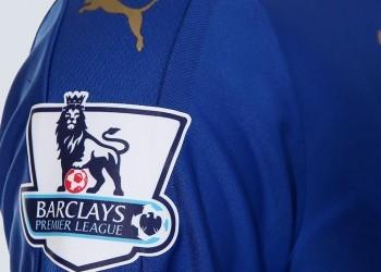 Así luce la nueva camiseta de Leicester City | Foto Tienda Oficial
