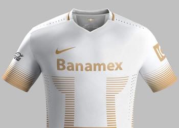 Nueva camiseta suplente de Pumas | Foto Nike