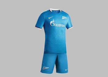 Nueva camiseta titular del Zenit para 2015/2016 | Foto Nike