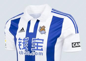 Camiseta titular   Imágenes Tienda Oficial