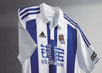 Nuevas camisetas de la Real Sociedad | Imágenes web oficial