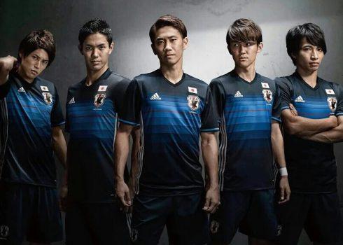 Nueva casaca titular de Japón | Foto Adidas
