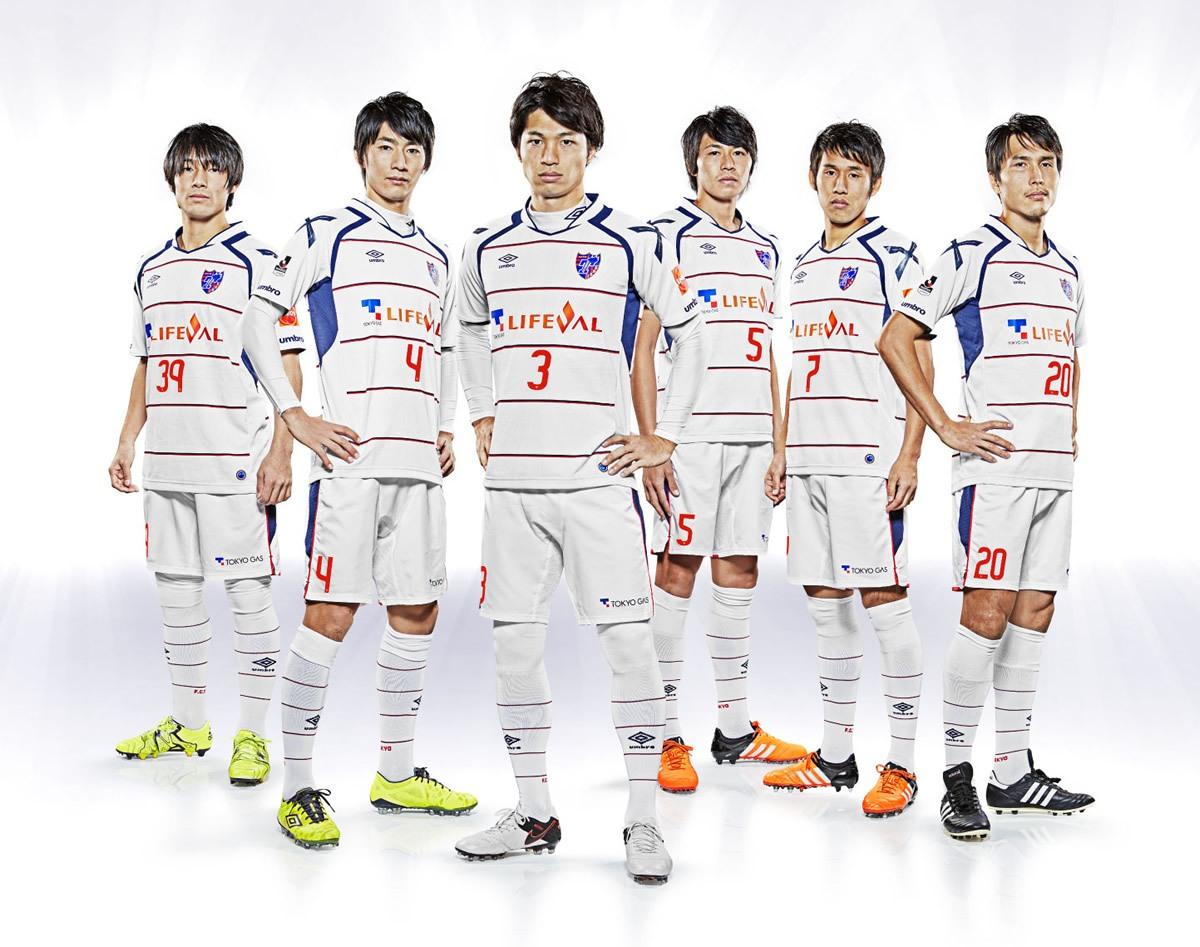 Casaca suplente del FC Tokyo | Foto Umbro