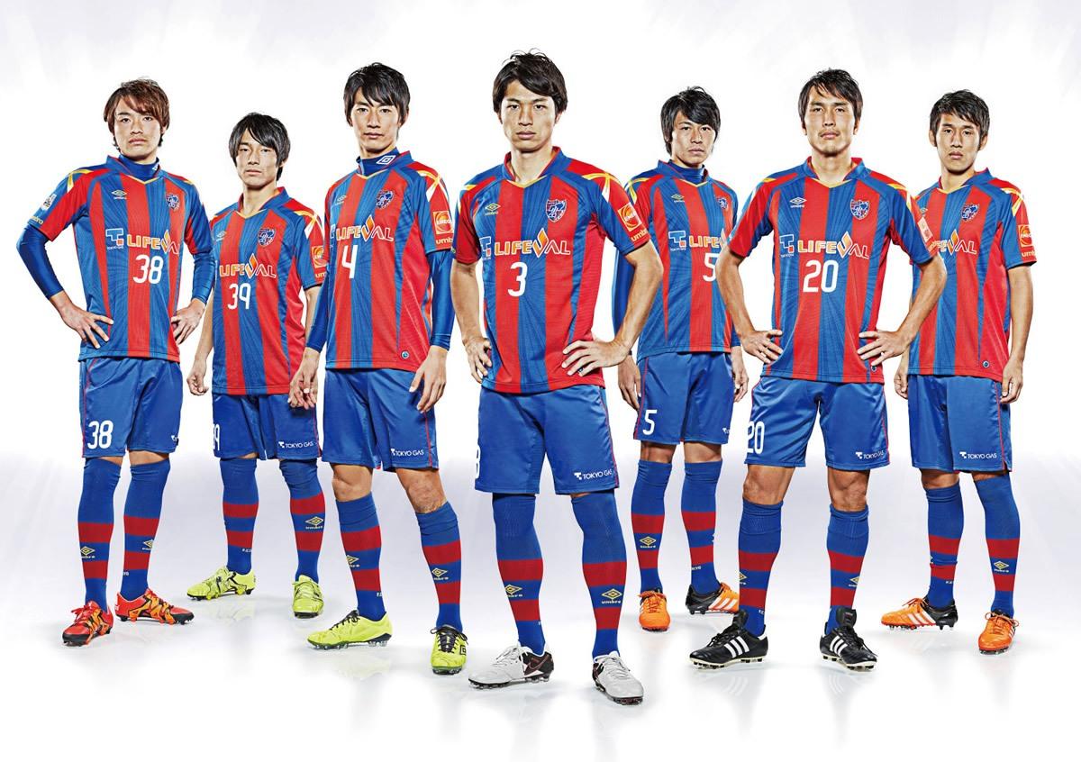 Casaca titular del FC Tokyo | Foto Umbro
