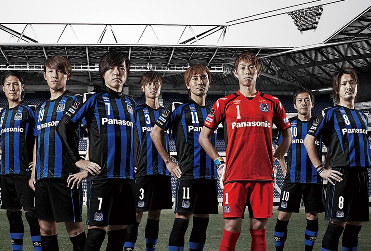 Camiseta titular del Gamba Osaka | Foto Umbro
