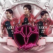 Nueva camiseta titular del Kashima Antlers   Foto web oficial