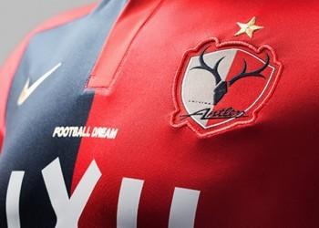 Nueva camiseta titular del Kashima Antlers | Foto web oficial
