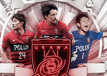 Nuevas casacas del Urawa Red Diamonds | Foto Web Oficial