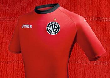 Camiseta titular del Club Juan Aurich para 2016 | Foto Joma Perú