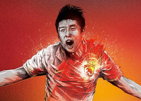 Camiseta titular del Guangzhou Evergrande para 2016 | Foto Nike