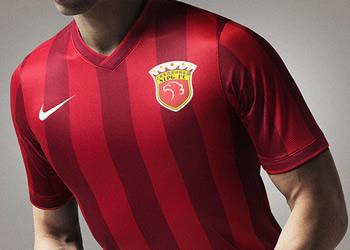 Camiseta titular del Shanghai SIPG para 2016 | Foto Nike