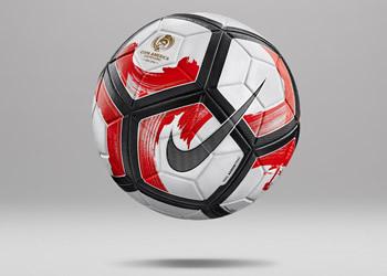 Nueva pelota de la Copa América | Foto Nike