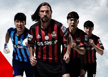 Camiseta titular del FC Seoul para la K-League 2016 | Foto Le Coq Sportif