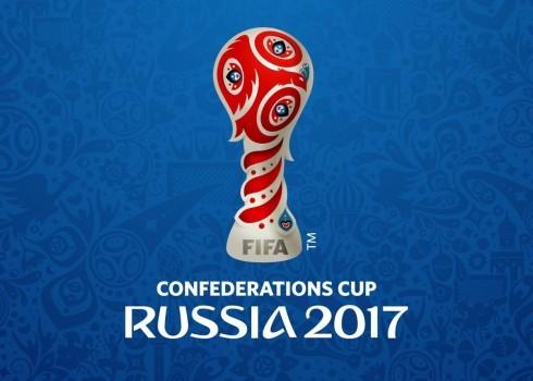Asi luce el emblema oficial   Foto FIFA