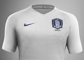 Nueva camiseta suplente de Corea del Sur | Foto Nike