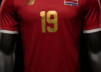 Nueva camiseta de Costa Rica