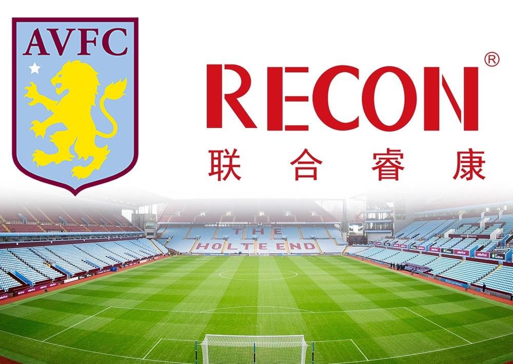 Aston Villa tiene nuevo dueño | Foto Web Oficial