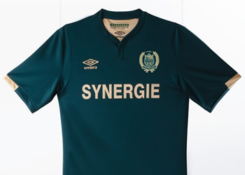 Nueva camiseta del FC Nantes | Foto Umbro