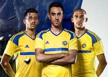 Nueva casaca del Maccabi | Foto Web Oficial