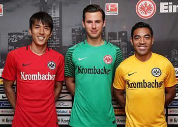 Camisetas del Eintracht Frankfurt | Foto Web Oficial