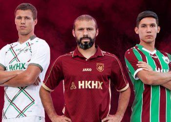 Nuevas casacas del Rubin Kazan | Foto Web Oficial