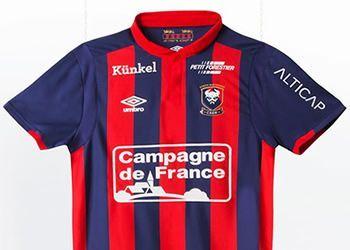 Nueva camiseta del Caen | Foto Umbro