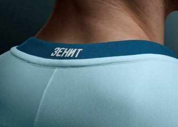 Camiseta suplente | Foto Web Oficial