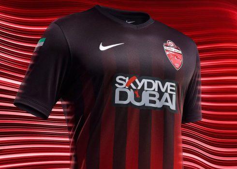Nueva camiseta del Al Ahli FC   Foto Nike