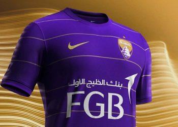 Nueva casaca del Al Ain FC | Foto Twitter Oficial