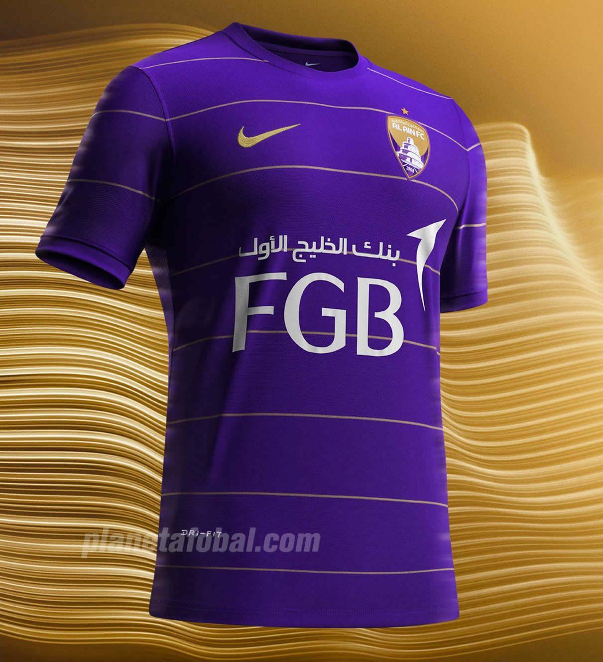Nueva casaca del Al Ain FC | Foto Nike