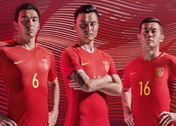 Camiseta titular de China | Foto Nike