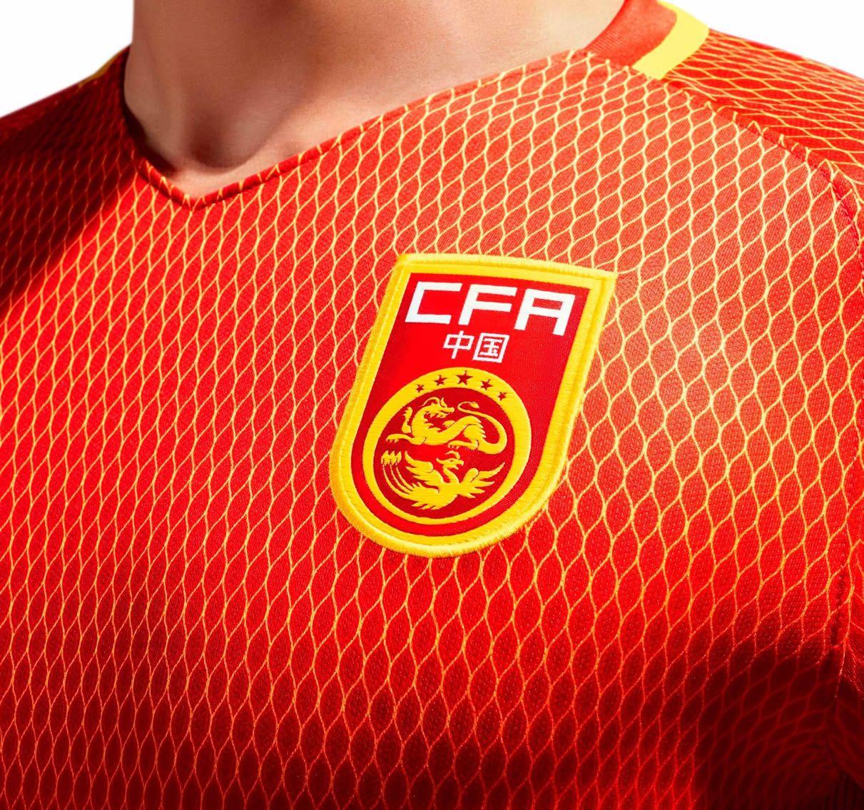Camisetas Nike De China 2016 17